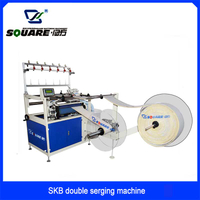 SKB Double Serging Machine