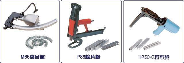 mattress production pneumatic tool