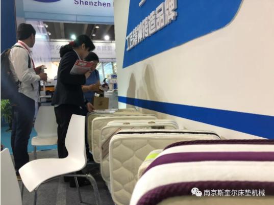 mattress show.png