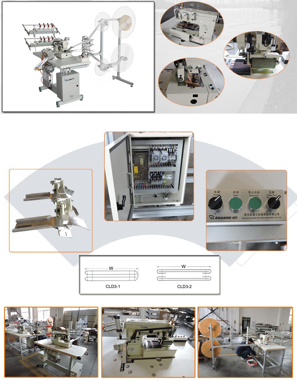 CLD3 mattress handle sewing/cutting machine details